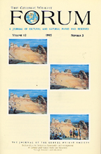 Cover, vol. 12, no. 3