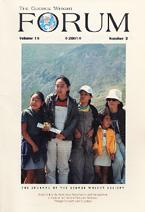 Cover, vol. 18, no. 3